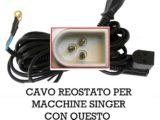 CAVO, CORDONE REOSTATO SINGER 3 FORI